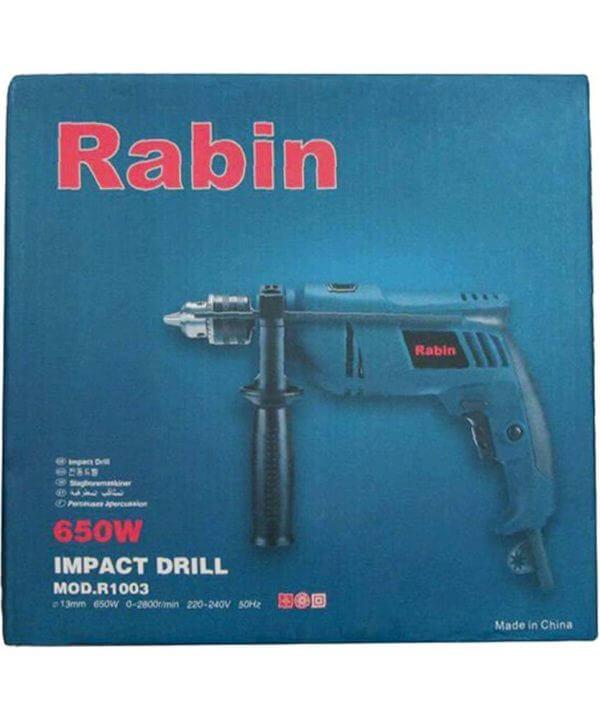 دریل-چکشی-رابین-مدل-R1003