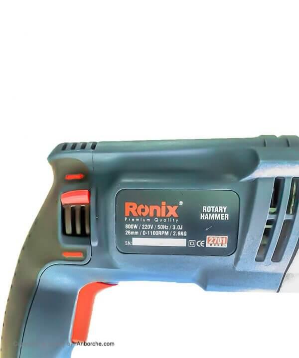 دریل-بتن-کن-رونیکس-مدل-2701-04-600x719