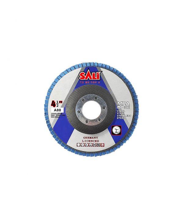 صفحه-فلاپی-مینی-مدل-A80-03.jpg