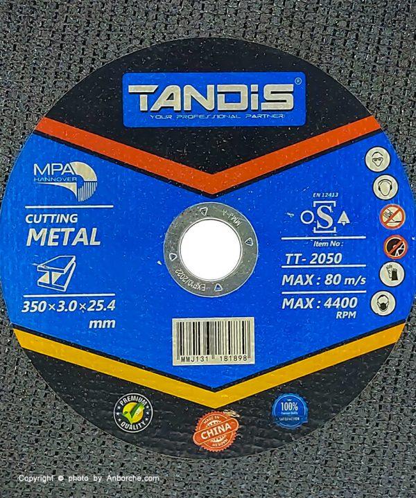 صفحه-پروفیل-بر-تندیس-مدل-TT-2050-02.jpg