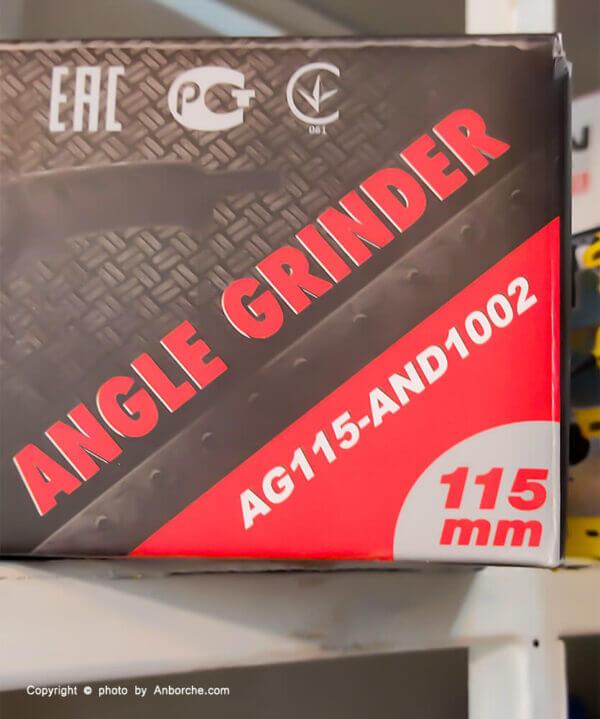 مینی-فرز-ادون-دیمر-دار-مدل-AG115-AND1002-06-600x719