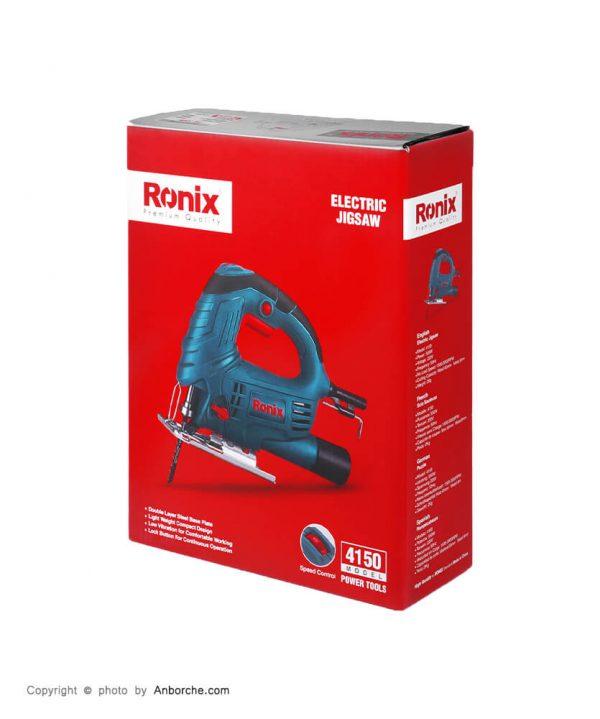 اره-عمود-بر-رونیکس-مدل-4150-08.jpg