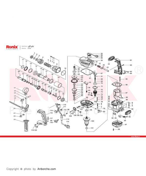 دریل-بتن-کن-رونیکس-مدل-2732-05.jpg