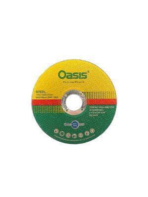 صفحه-مینی-برش-استیل-اوسیس-مدل-09811510-03.jpg