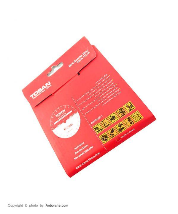 صفحه-مینی-گرانیت-بر-توسن-مدل-T2416-115GC-01.jpg