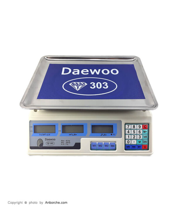 ترازو-بدون-علم-daewoo-مدل-303-07.jpg